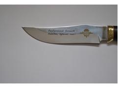 Нож Бухарский(сталь 95Х18,  рукоять граб)